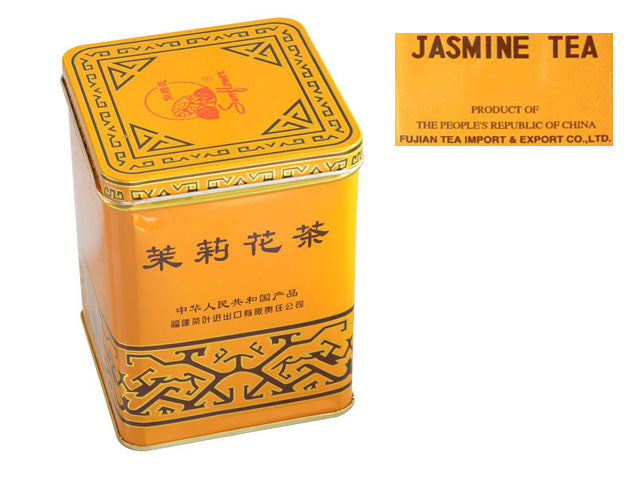 Sunflower Brand Jasmine Tea