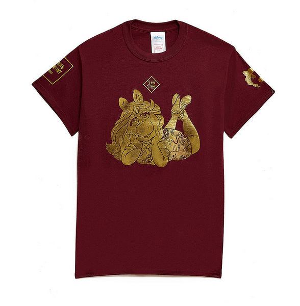 Brick red T-shirt with gold Miss Piggy