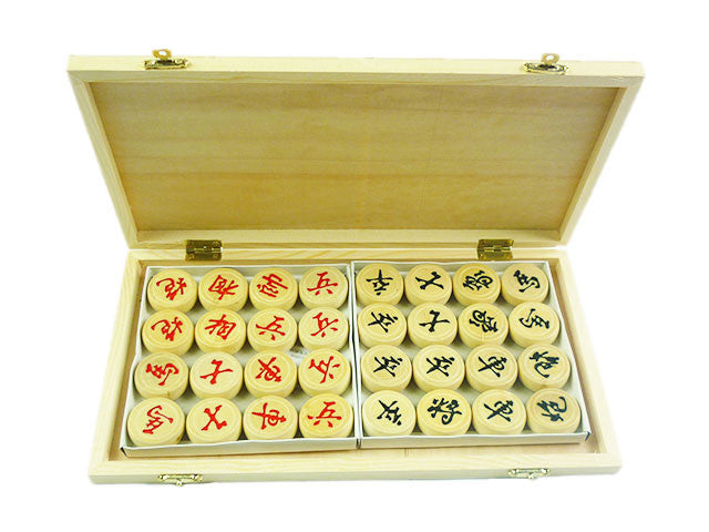 Wooden Chinese Chess Set with Storage Case