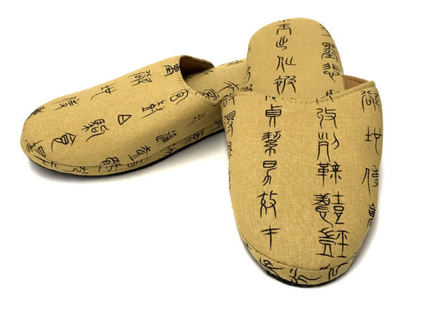 Linen Fabric Comfy Slipper - Calligraphy