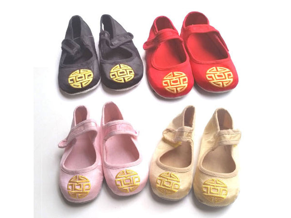 Medallion Embroidered Children Shoes