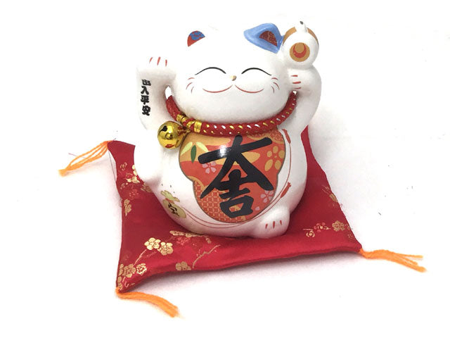"Lucky Cat Coin Bank with Cushion - 4.5""H"