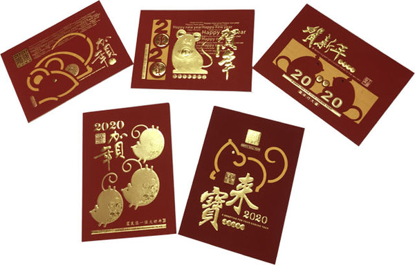 Chinese New Year Card - Year of the Fortune Rat