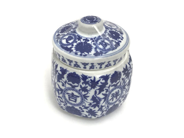Petite ginger jar with striking geometric shape and beautiful designs