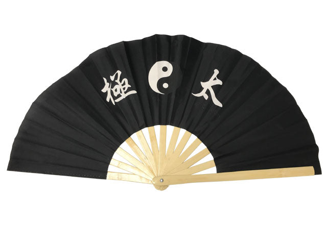 Tai Chi Nylon Fabric Fan - 13""
