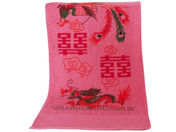 Dragon Phoenix Double Happiness Towel