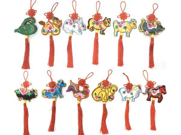 Chinese Zodiac Animal Ornament