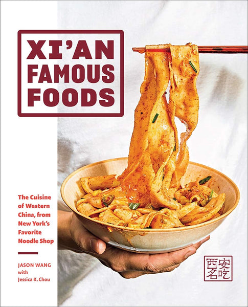 Cover of Xi'an Famous Foods cookbook