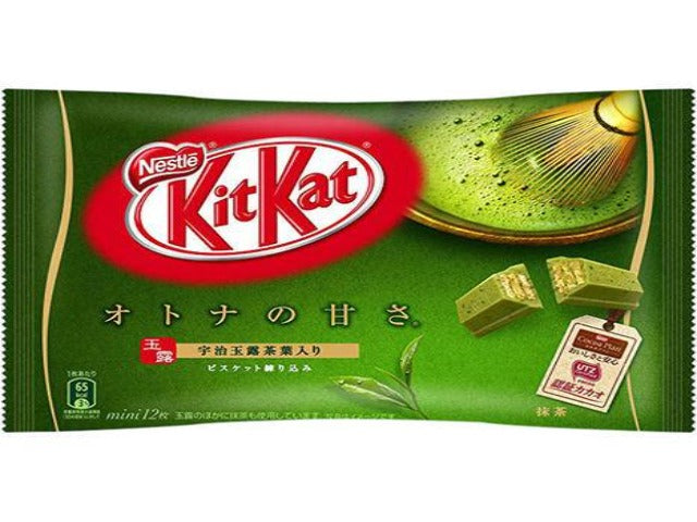 Green Tea Kit Kat ( Out of Stock )