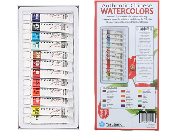 Authentic Chinese Watercolors Set - Yasutomo