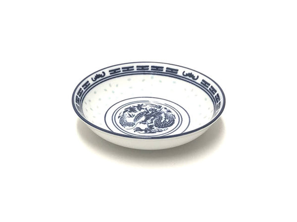 Rice Pattern Blue on White Dragon Sauce Dish