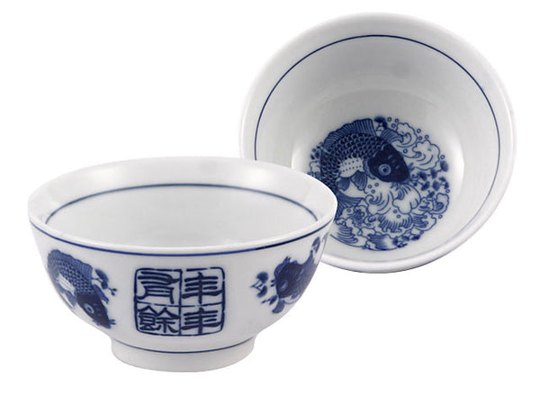 Two white modern porcelain bowls with blue playful carps, and a Chinese stamp for a vintage feel
