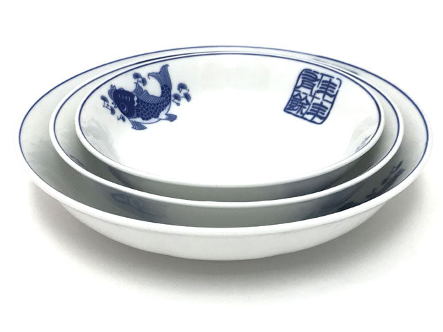 Modern Blue Fish Porcelain Deep Plate