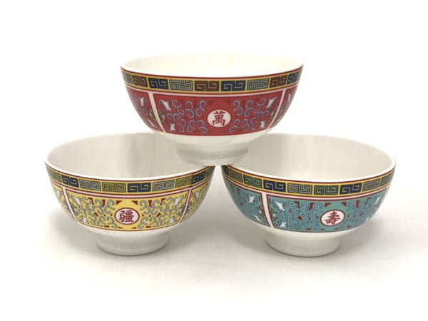 Longevity Design Bowl - 4.5""