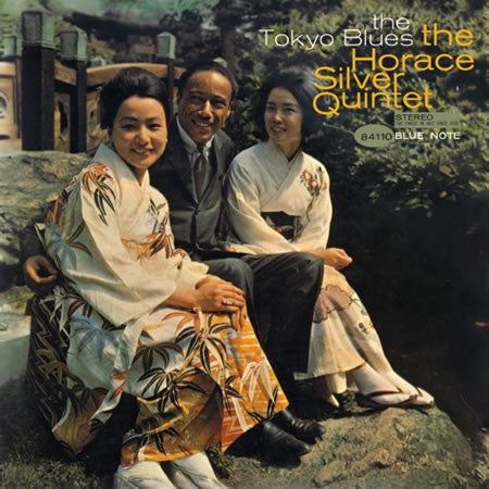 <b>The Horace Silver Quintet </b><br><i>The Tokyo Blues [2LP, 45 RPM]</i>