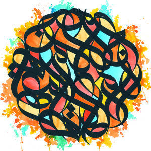 <b>Brother Ali </b><br><i>All The Beauty In This Whole Life</i>