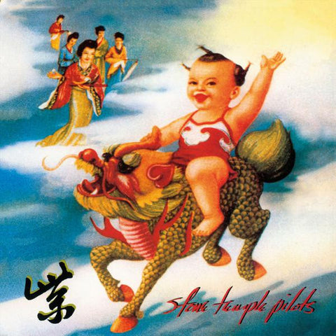 <b>Stone Temple Pilots </b><br><i>Purple</i>