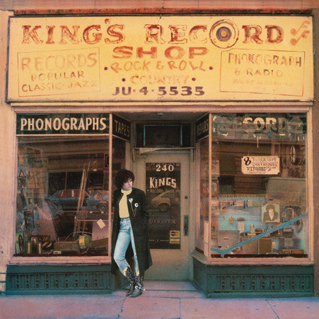 <b>Rosanne Cash </b><br><i>King's Record Shop</i>