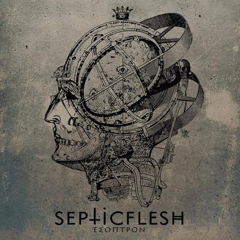 <b>Septicflesh </b><br><i> (Esoptron) [Sea Green Vinyl]</i>