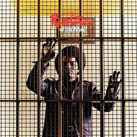<b>James Brown </b><br><i>Revolution Of The Mind: Live At The Apollo Vol. III [2-lp] </i><br>Release Date : 12/31/2020