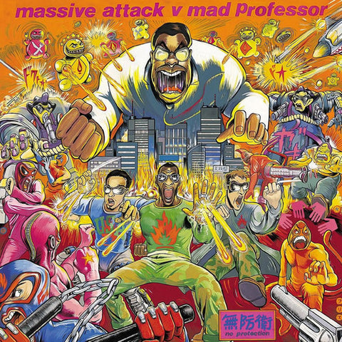 <b>Massive Attack V Mad Professor </b><br><i>No Protection</i>