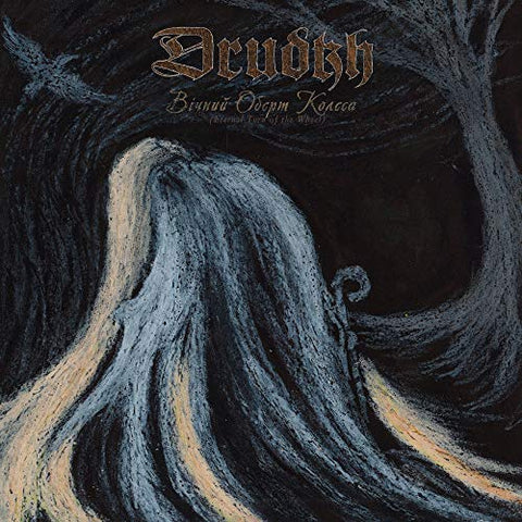 <b>Drudkh </b><br><i>(Eternal Turn Of The Wheel) [Gold Vinyl]</i>