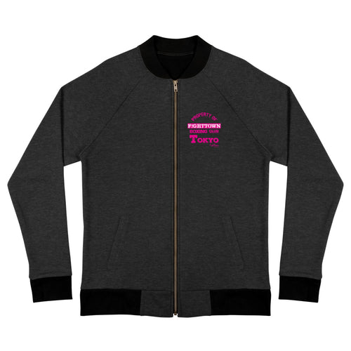 Champette Bomber Track Jacket - Property of FightTown (Tokyo)