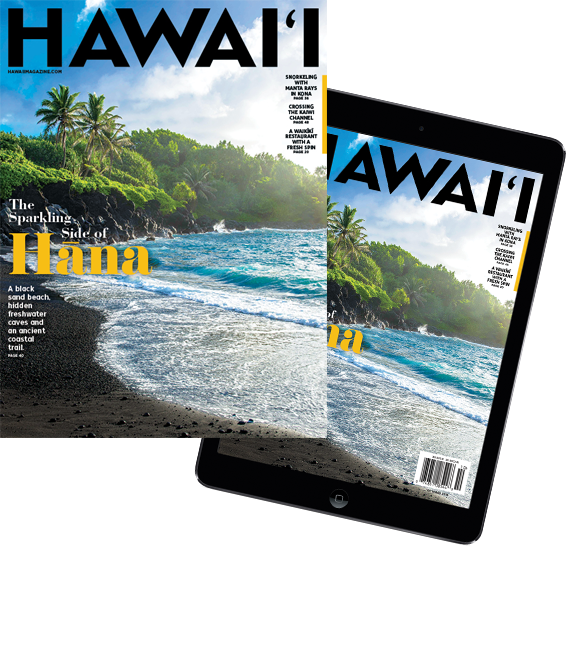 Aloha Inspiration in Hawaii Magazine (Sept/Oct 2016 edition)