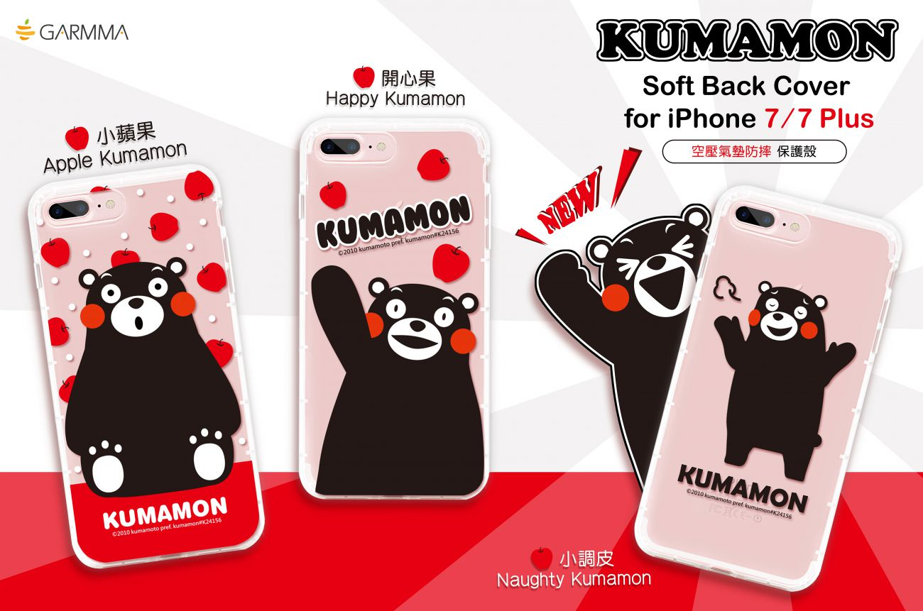 GARMMA Kumamon Air Cushion Transparent TPU Soft Back Cover Case for Apple iPhone 7 Plus & iPhone 7