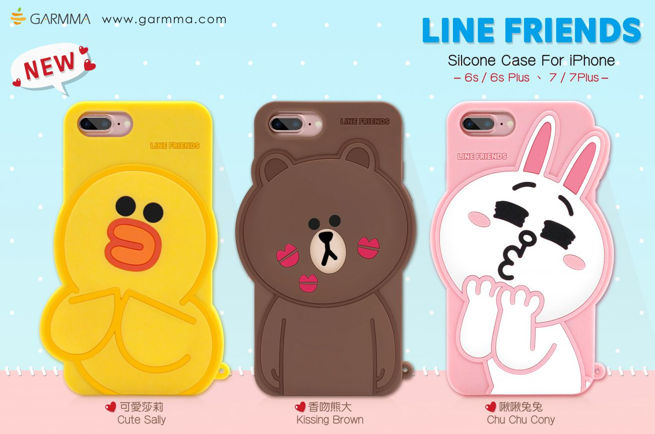 GARMMA Line Friends Shockproof Silicone Back Cover Case for Apple iPhone 7 Plus/6S Plus & iPhone 7/6S/6