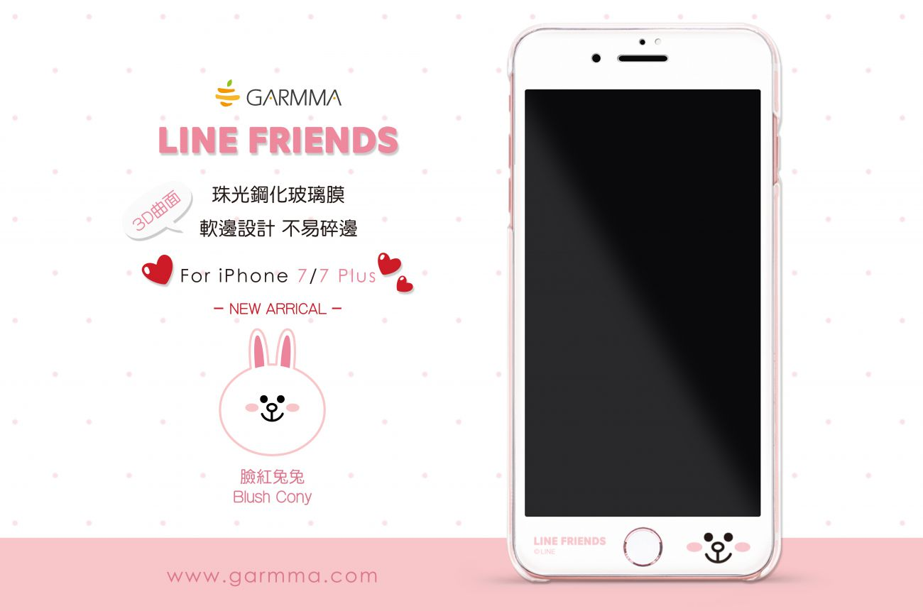 GARMMA Line Friends 3D Full Size Glitter Soft Edge 9H Hardness Tempered Glass Screen Protector for Apple iPhone 7 Plus & iPhone 7