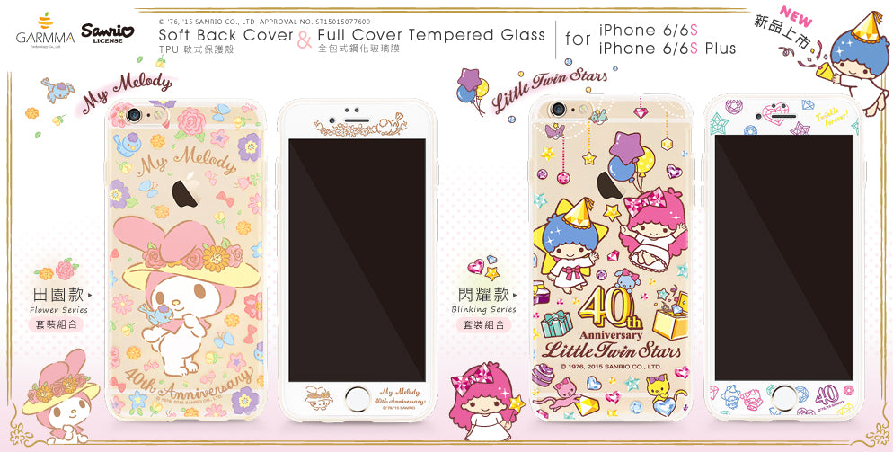 GARMMA My Melody & Little Twin Stars 40th Anniversary Back Cover Case w/ Tempered Glass Screen Protector Film for iPhone 6S Plus/ iPhone 6S/ iPhone 6 Plus/ iPhone 6