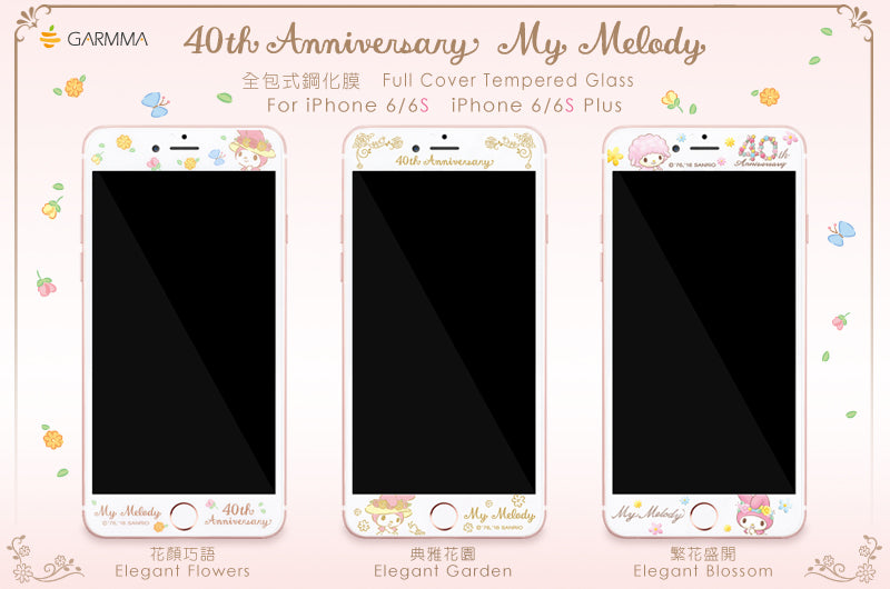 GARMMA My Melody & Little Twin Stars 40th Anniversary Full Size Tempered Glass Screen Protector for Apple iPhone 6S Plus / iPhone 6S/ iPhone 6 Plus / iPhone 6