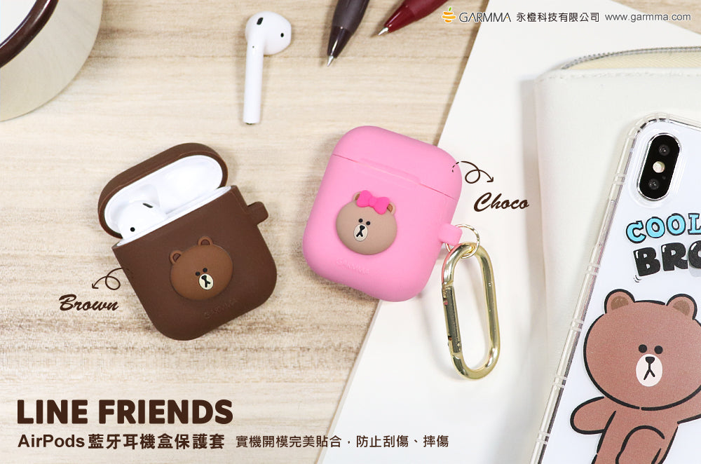 GARMMA Line Friends Shockproof Apple AirPods Charging Case Cover