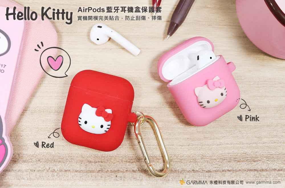 GARMMA Hello Kitty Shockproof Apple AirPods Charging Case Cover