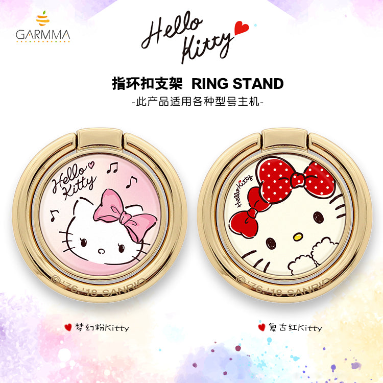 GARMMA Hello Kitty 360° Rotating Anti-drop Finger Ring Grip Phone Holder Stand Mount for Smartphones & Tablets with Flat Rear Surface