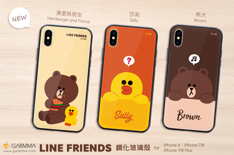 GARMMA Line Friends Tempered Glass Back Case Cover for Apple iPhone X/8 Plus/7 Plus/8/7