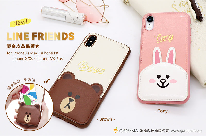 GARMMA Line Friends Gold Tooled Leather Case Cover for Apple iPhone