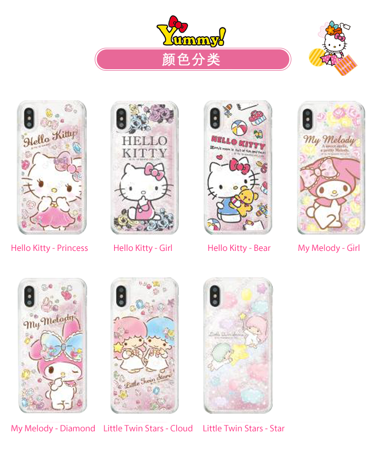 GOMO Hello Kitty & My Melody & Little Twin Stars Air Cushion Glitter Quicksand Back Case for Apple iPhone