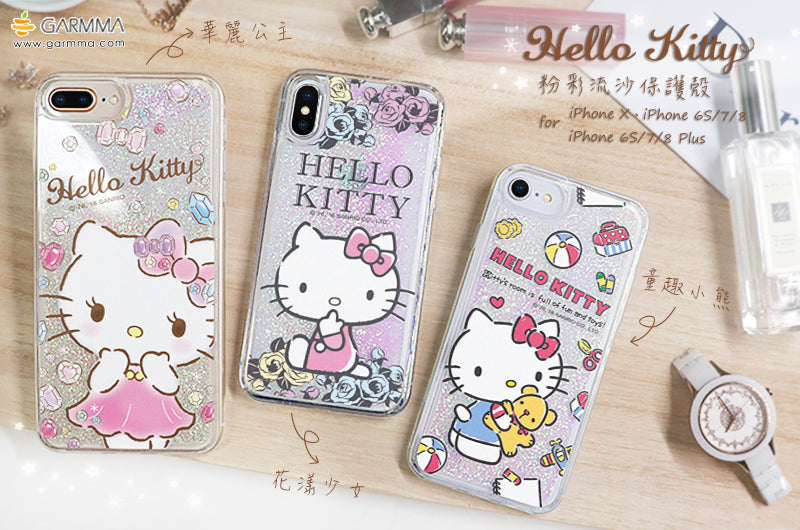 GOMO Hello Kitty & My Melody & Little Twin Stars Air Cushion Glitter Quicksand Back Case for Apple iPhone X/8 Plus/7 Plus/8/7