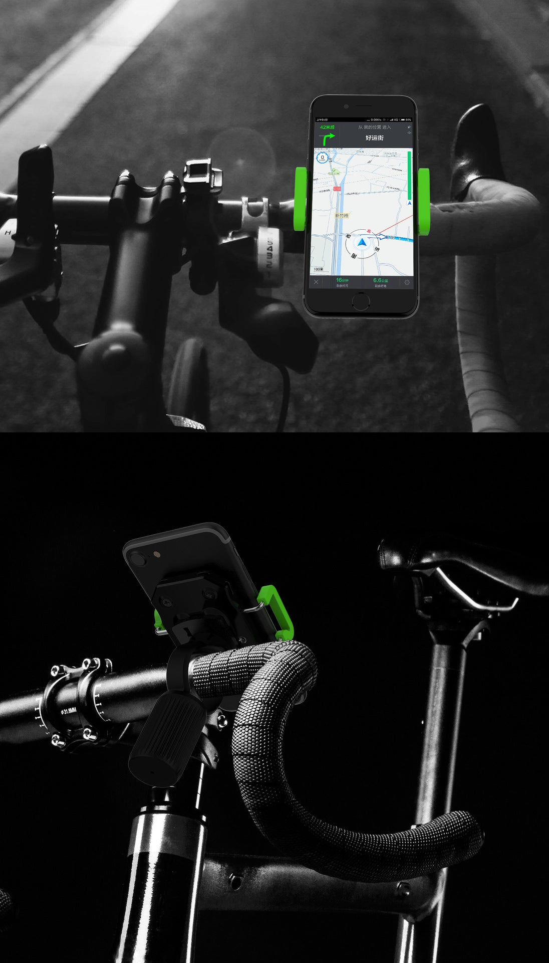 IDMIX M05 Outdoors Bike Mount Handle Bar Cellphone Holder for Smartphones