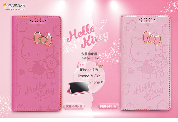GARMMA Hello Kitty & Little Twin Stars & My Melody Leather Wallet Case for iPhone X/8 Plus/8/7