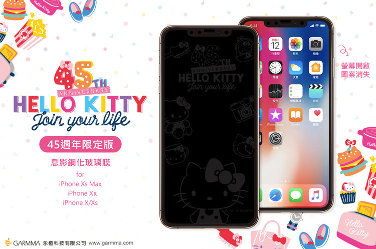GARMMA Hello Kitty 45th Anniversary Screen Off Print Tempered Glass Protector Film