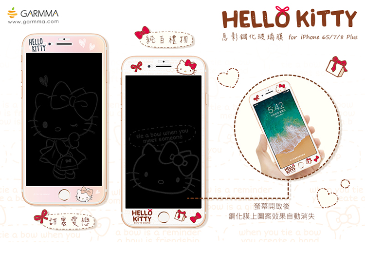 GARMMA Hello Kitty Screen Off Print Tempered Glass Protector Film for Apple iPhone 8 Plus/7 Plus/6S Plus