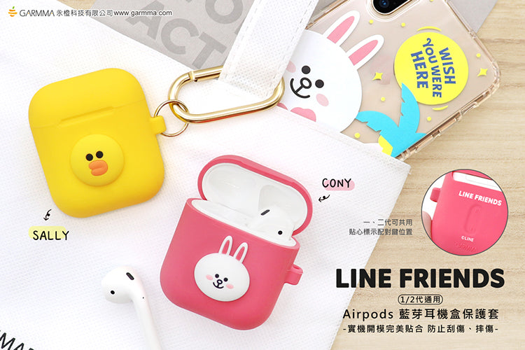 GARMMA Line Friends Shockproof Apple AirPods Charging Case Cover with Carabiner Clip