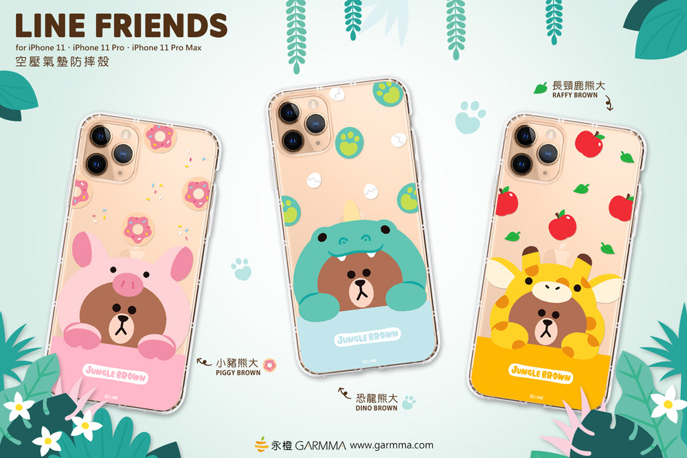 GARMMA Line Friends Jungle Air Cushion Soft Back Case Cover for Apple iPhone