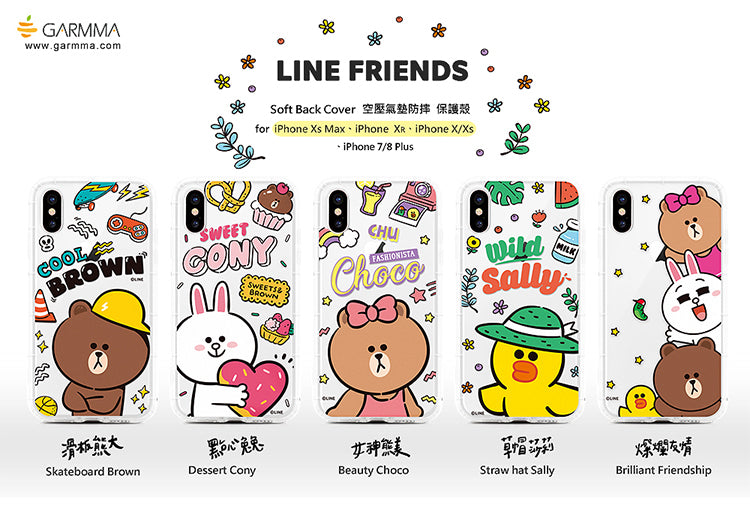 GARMMA Line Friends Air Bag Soft TPU Back Cover Case for Apple iPhone