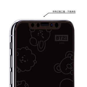 GARMMA BT21 Screen Off Print Tempered Glass Protector Film for Apple iPhone