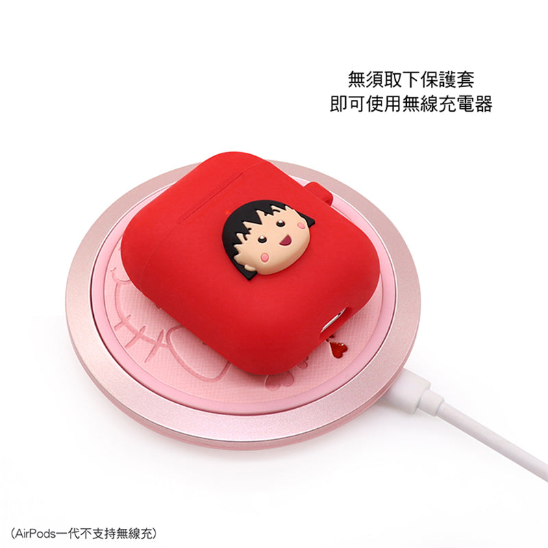GARMMA Chibi Maruko-chan Shockproof Apple AirPods 2&1 Charging Case Cover with Carabiner Clip