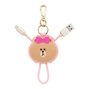 GARMMA Line Friends Apple MFI Certified Key Chain Leather USB Lightning Cable
